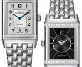 Best Jaeger-Lecoultre Reverso Classic Small Replica Watches