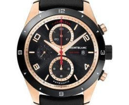 Should I Buy Montblanc Launches Timewalker Chronograph Automatic in Rose Gold Grade 1 Replica Watches