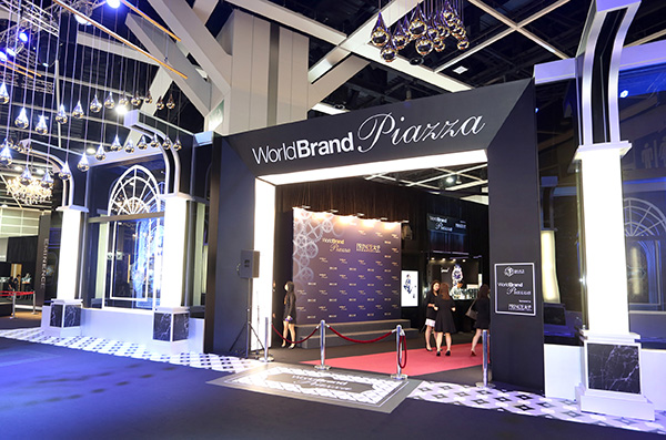 Luxury Hong Kong Watch & Clock Fair – The eighth World Brand Piazza Replica Wholesale Suppliers